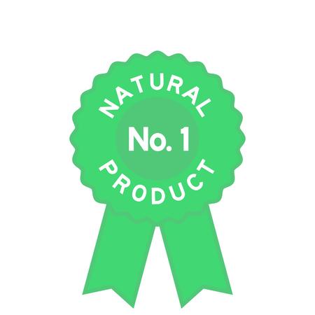 no 1: Green natural product no. 1 badge