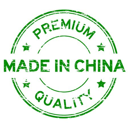 made in china: Green grunged rubber stamp made in China Illustration