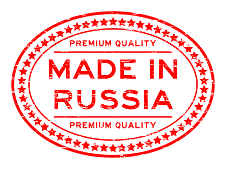 oval  alcohol: Grunge red premium quality made in Russia oval rubber stamp