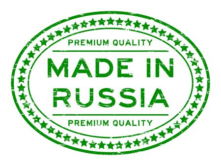 oval  alcohol: Grunge green premium quality made in Russia oval rubber stamp