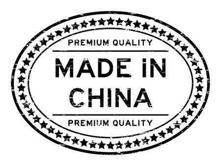 Grunge black premium quality made in China oval rubber seal stamp on white background