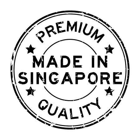 흰색 배경에 싱가포르 라운드 고무 비즈니스 인감 스탬프에서 만든 그런지 블랙 프리미엄 품질