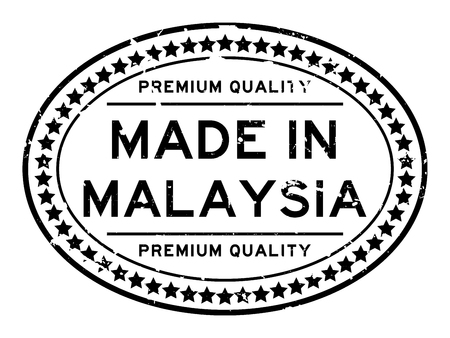 Grunge premiumq quality made in Malaysia oval rubber seal business stamp on white background Illustration