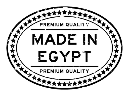 Grunge black premiumq quality made in Egypt oval rubber seal business stamp on white background Çizim