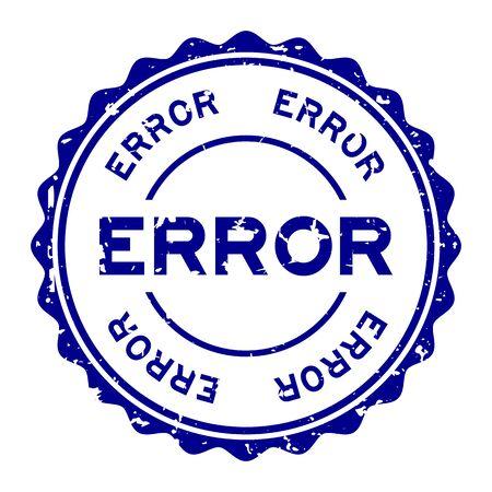 Grunge blue error word round rubber seal stamp on white background  イラスト・ベクター素材