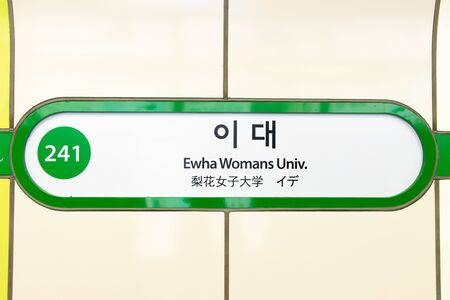 Seoul, South Korea- Oct 21, 2019 : Train station label that attached at platform of Ewha woman s university station