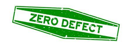 Grunge green zero defect word hexagon rubber seal stamp on white background 矢量图像