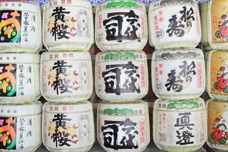 casks: Sake casks in a Japanese temple