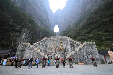 Camino de escaleras de Piedra en alfombras de ba/ño Woood chenyuuu Decoraci/ón del Bosque de monta/ña Alfombrillas Antideslizantes en el Piso de Las Puertas de Entrada
