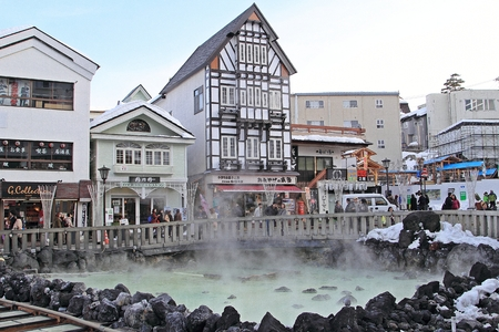 ryokan: Kusatsu Onsen is one of Japan most famous hot spring resorts and is blessed with large volumes of high quality hot spring water said to cure every illness but lovesickness.