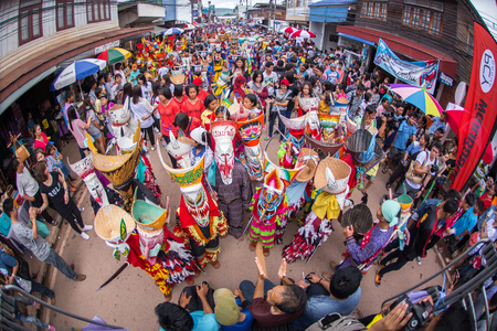 loei: Thailand June 27: Phitakhon festival Phitakhon masks and dance to show festival on june 27 ,2015 in loei province of thailand