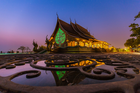 wat: Wat Sirintornwararam the temple in Ubon Ratchathani Province, Thailand Stock Photo