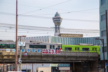 osakajo: Osaka city at Japan