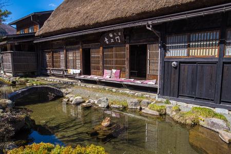 rains: Traditional and Historical Japanese village Shirakawago at Japan Editorial