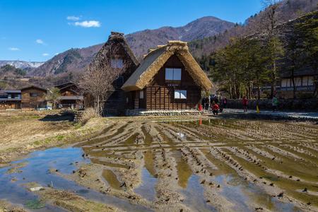 gokayama: Traditional and Historical Japanese village Shirakawago at Japan Editorial