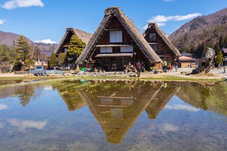 Traditional and Historical Japanese village Shirakawago at Japan Editorial