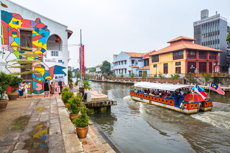 The painting wall of the old building in Melaka,Malaysia .