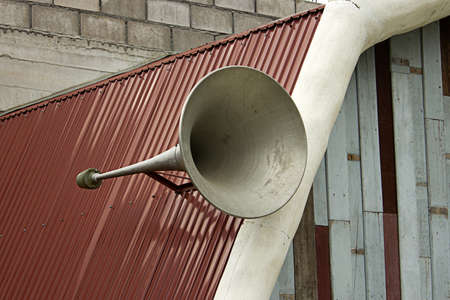 Old style horn photo