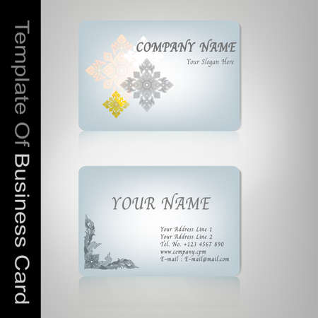 The template design of business card 向量圖像