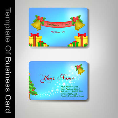 The template design of business card Stock Vector - 21358712