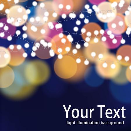 Bunte Licht abstrakten Hintergrund Vektorgrafik