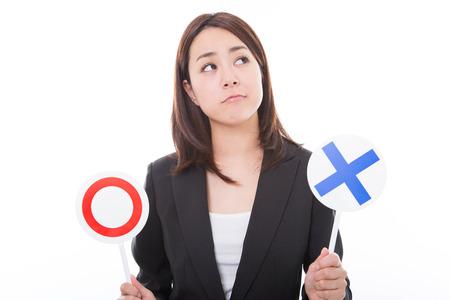 Portret van denken zakenvrouw Stockfoto