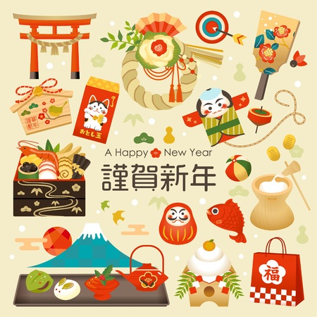 Japanese New Year icon set. Vector illustration.