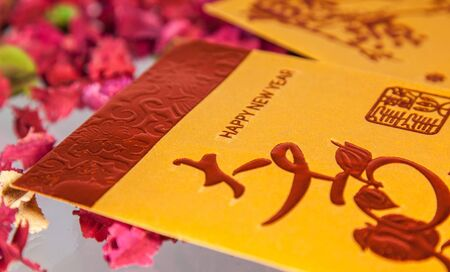 chinese new year element: Envelop contains money is the most thing to give to another