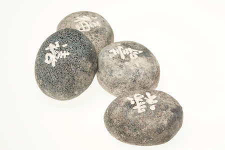 hot rock therapy: Japanese healing stones, Feng Shui Stones