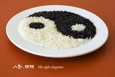 daoism: Bagua diagram rice Stock Photo