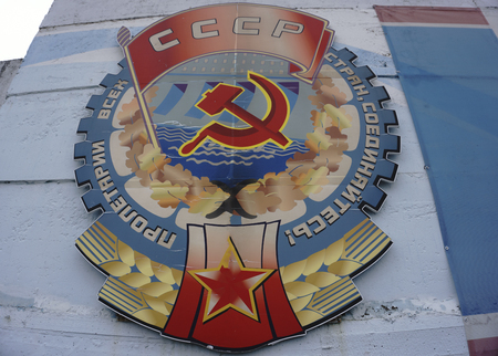 Flag ussr soviet union national state sign flag waving by wind natural colors angled perspective exterior detail photo close up background view patriotic theme scene