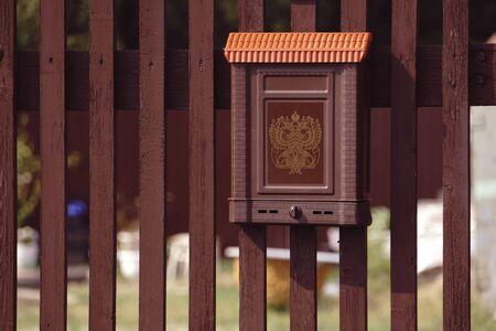 brown Metal mailbox color