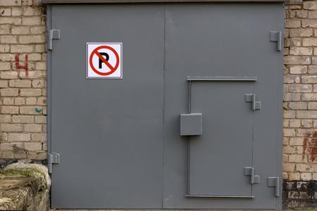 transport Parking garage gate with the sign Reklamní fotografie