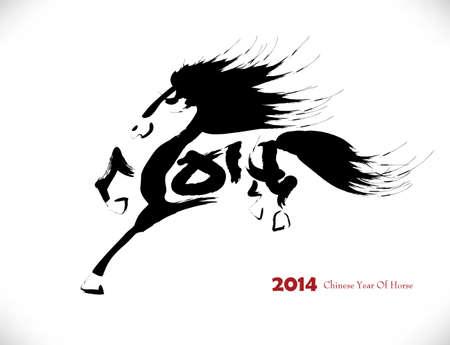 horse 2014 Stock Vector - 23076610