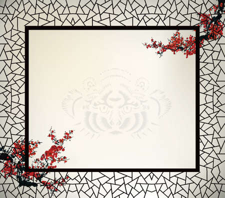 chinese frame: Chinese window frame