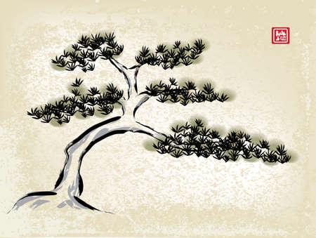 Ink style Pine Tree Illustration