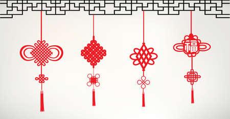 nudo: Nudos chinos Vectores