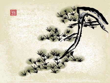 잉크 스타일 소나무 일러스트
