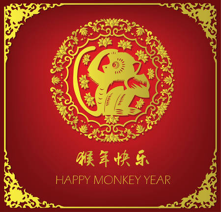 happy new year: new year card of monkey, chinese character: happy monkey year