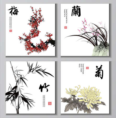 orchid branch: Chinese painting set. Chinese characters: cherry orchid bamboo mum
