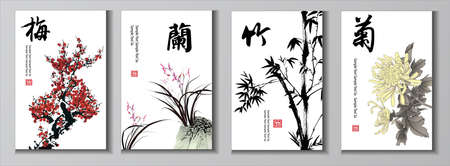 중국어 회화 세트. 한자 : 체리 난초 대나무 엄마 일러스트