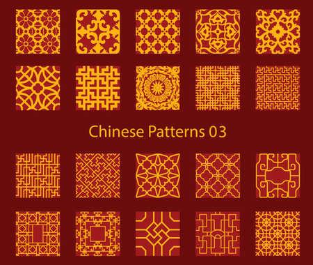 flores chinas: vector Colección china patrón tradicional Vectores