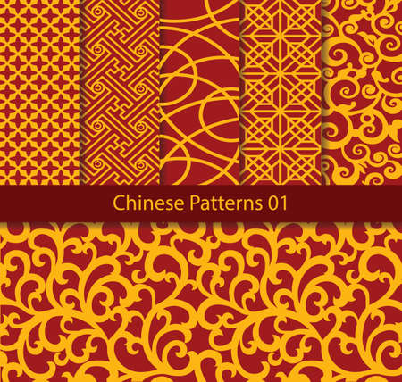 vector pattern: vector Chinese traditional pattern collection