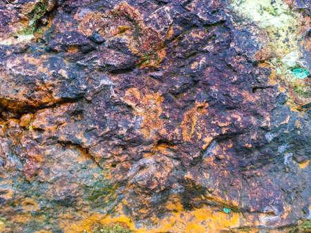 objected: Stone Mountain Stock Photo