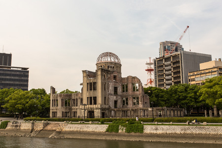 atomic bomb: Atomic Bomb dome at Hiroshima Japan Editorial