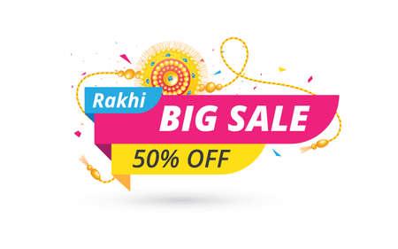 Raksha Bandhan Festival Big Sale Banner Template Design