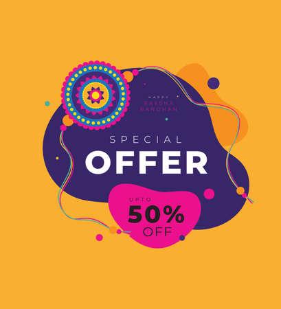 Raksha Bandhan Festival Offer Background Template with 50% Discount Tag