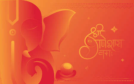 Ganesh Chaturthi Festival Background with writing Shri Ganeshaya Namaha in Hindi