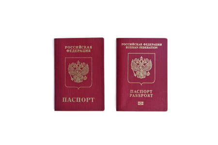 Two Russian passports lie next to each other on a white background Stok Fotoğraf