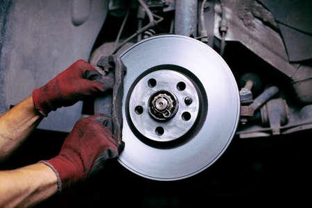 Changing brake pads Archivio Fotografico